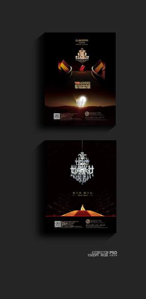 水晶灯海报设计