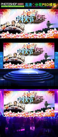 水墨中国风团圆风景中秋节快乐宣传模板下载