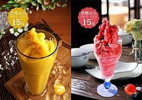 新品沙冰饮品宣传海报价格单