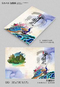 中国风水墨彩色孔雀封面设计模板