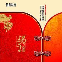 中国风中秋海报