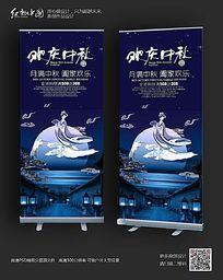 中国风中秋节易拉宝素材