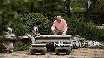 中式园林中一家人享受生活视频素材