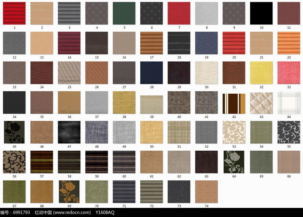 74张沙发布料贴图图片