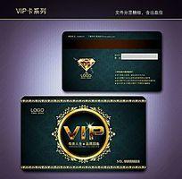 VIP会员卡