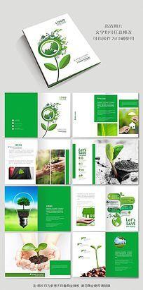 爱护地球环保生态画册