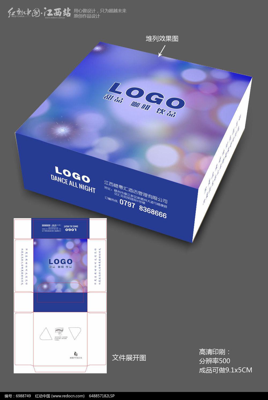 炫彩时尚纸巾盒图片