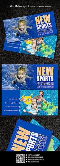儿童游泳优惠券