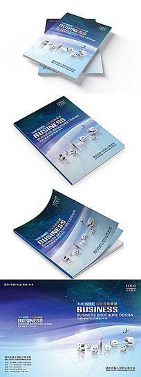 高端商务科技企业画册封面