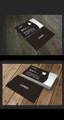 黑色网纹高档名片设计