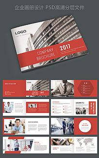 红色企业画册公司宣传册设计
