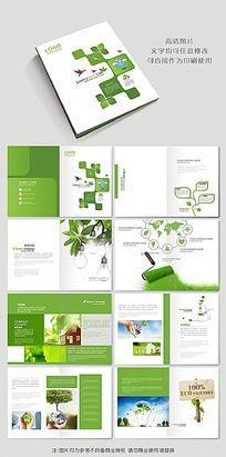 环保科技企业画册