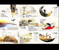 企业画册宣传海报设计PSD模板下载