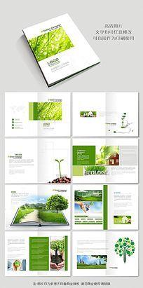 生态环保产品画册