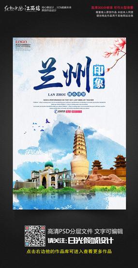 时尚炫彩兰州印象旅游海报 创建绿色兰州广告背景模板设计 水彩风创意图片