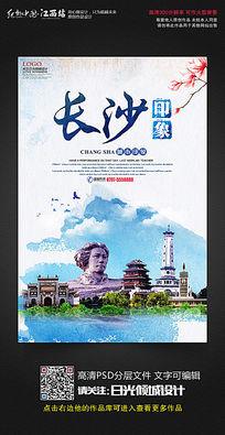 长沙文化图片_长沙文化设计素材同济建筑设计研究院资质图片