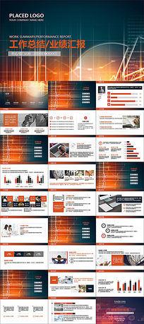 数据科技商务工作总结业绩报告PPT模板