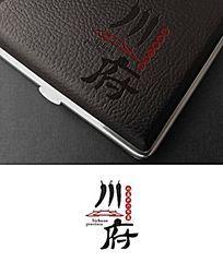 中国风红色辣椒四川府logo