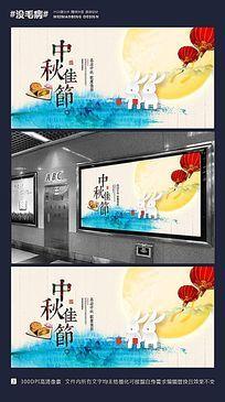 八月十五中秋佳节海报设计