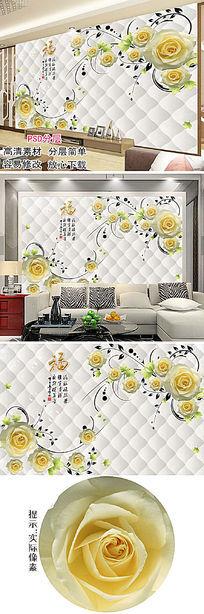 仿软包白玫瑰花蔷薇电视背景墙图片