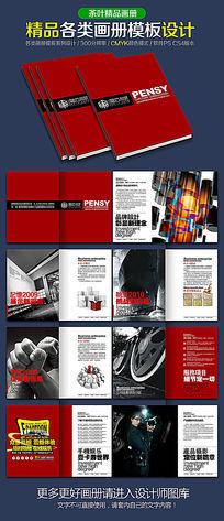 广告传媒公司画册设计
