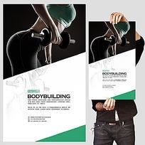 国际版式风格健身培训健身房宣传海报设计