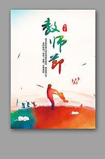 教师节中国风海报设计