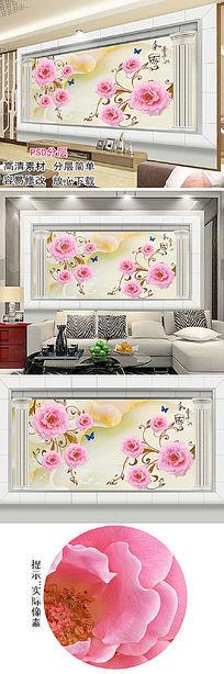 欧式罗马柱玫瑰花玉雕背景模版