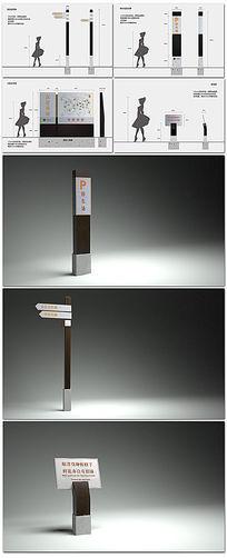 商业导视系统设计