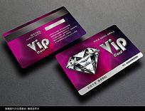 时尚钻石会员卡设计模板