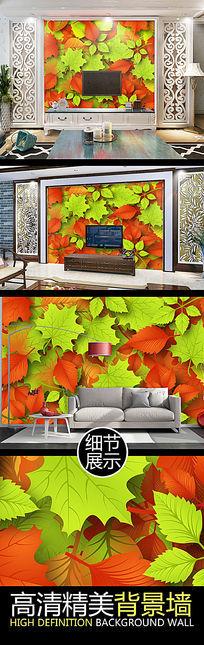 手绘立体枫叶艺术电视背景墙