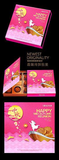 中国风创意中秋月饼盒包装模板
