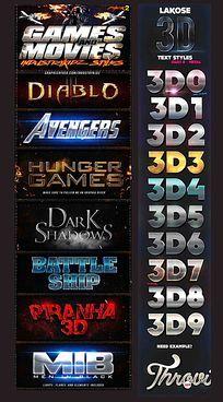 3D字体特效电影海报立体字体效果模板