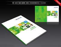 离子灯产品画册封面