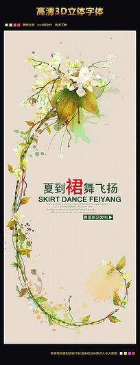 绿色植物花瓣花纹图素材