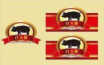 猪肉标签标识矢量素材