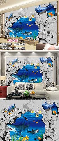 3D海底世界客厅电视背景墙图片