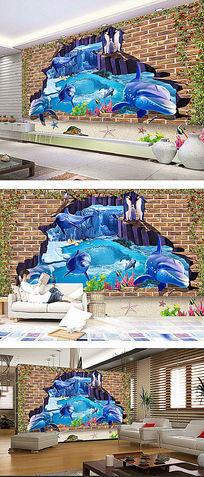 3D立体砖墙海底世界电视背景墙