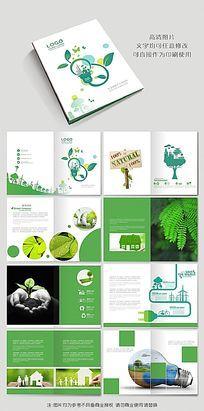 爱护环境生态科技画册