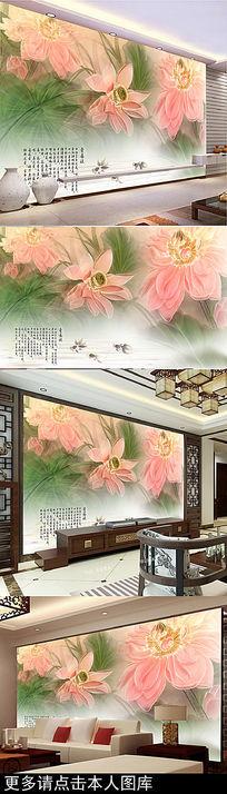 爱莲说彩墨荷花高清古典中国风电视背景墙