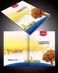 大气金融画册封面版式设计