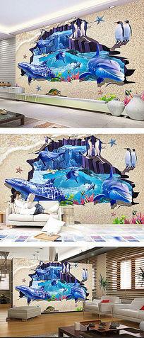 海底世界3d立体海豚电视背景墙