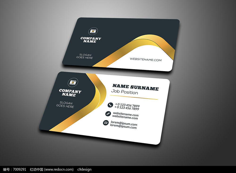 黑金高端商务名片ai素材下载_企业名片设计模板