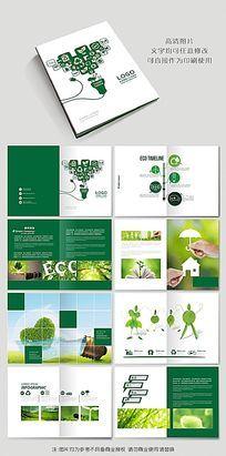 环保科技形象宣传健康科技画册