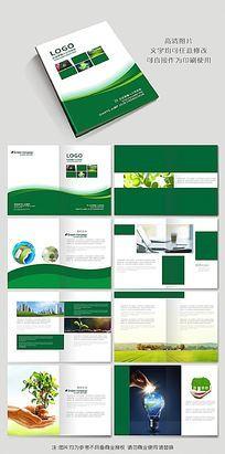 节能环保健康科技画册