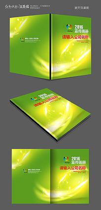 绿色清新科技画册封面模板设计