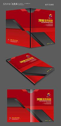时尚红色科技画册封面模板设计