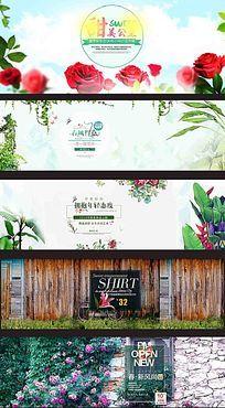 淘宝天猫春夏时尚海报背景模板
