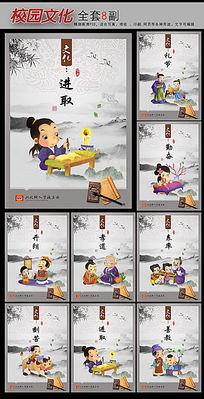 中国风学校文化展板挂图设计