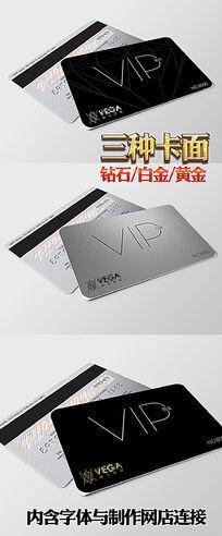 尊贵三款高档黑色VIP会员卡设计模板下载